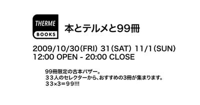 Home_main_01