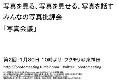Tumblr_lf497fdv001qfumk5o1_500
